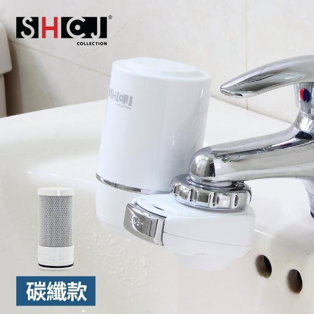 【生活采家】浴室洗手台碳纖維除氯過濾器_含濾心(#99428)