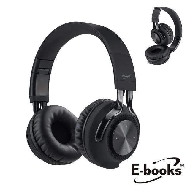 【E-books】SS29 藍牙經典款摺疊耳罩式耳機