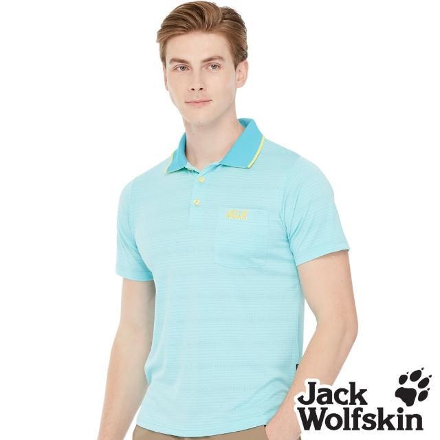 【Jack wolfskin 飛狼】男 抗菌除臭 排汗短袖衣 POLO衫(藍)