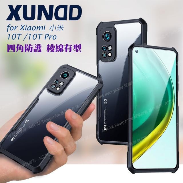 【XUNDD 訊迪】for 小米10T / 10T Pro 生活簡約雙料手機殼