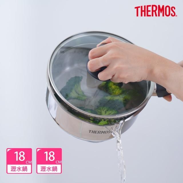 【膳魔師_獨家特談】不鏽鋼附蓋單柄湯鍋雪平鍋18cm+18cm(SPC-S18)