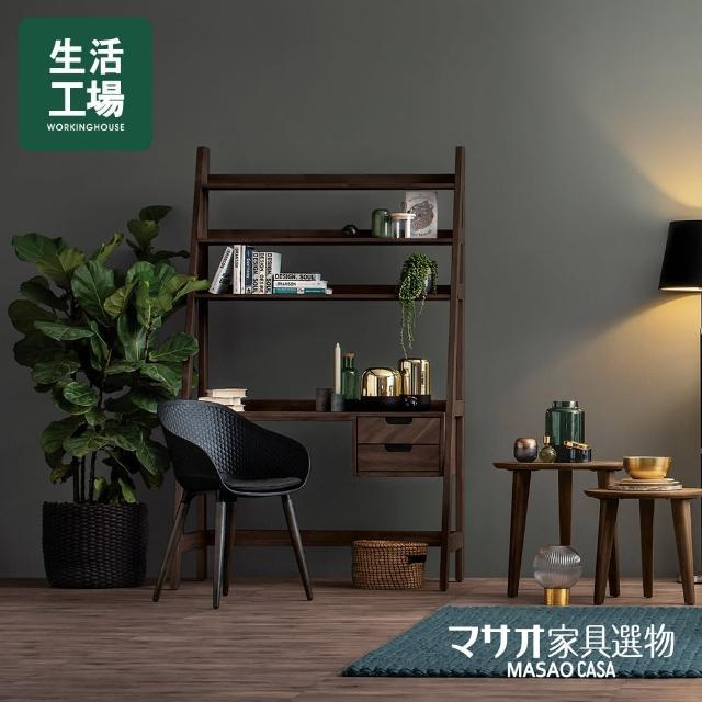 【生活工場】特洛伊日式風相思木書桌