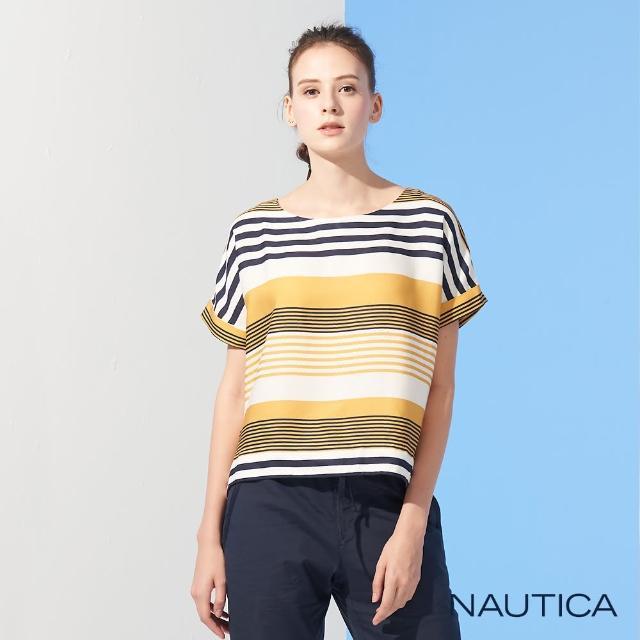 【NAUTICA】女裝撞色橫條紋短袖上衣(黃)