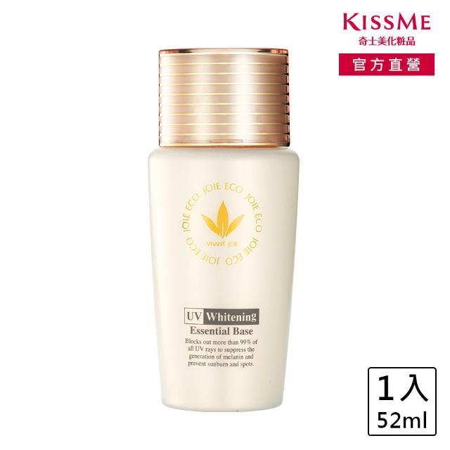 【KISSME 奇士美】畢凡娃UV美白防曬乳(52ml)