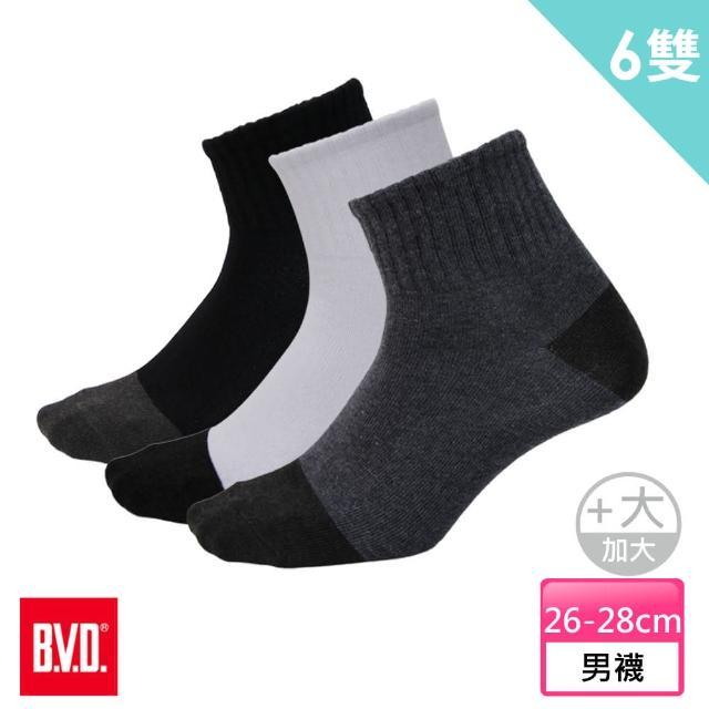【BVD】雙效抗菌除臭1/2健康男襪加大6雙組(B384襪子)