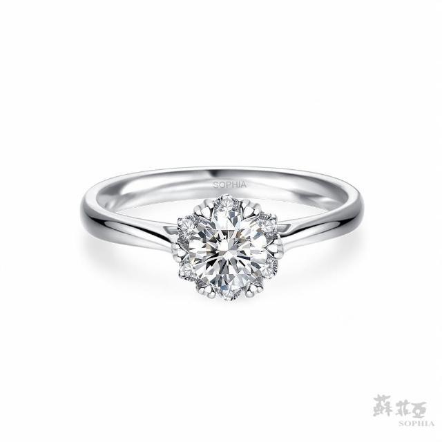 【SOPHIA 蘇菲亞珠寶】費洛拉 0.50克拉 18K白金 鑽石戒指