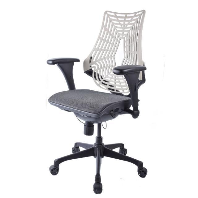 【好室家居】D9線控人體工學電競椅(電腦椅 辦公椅 電競椅 人體工學椅)