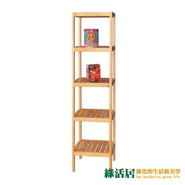 【綠活居】茲辛現代1.2尺實木開放式高收納櫃