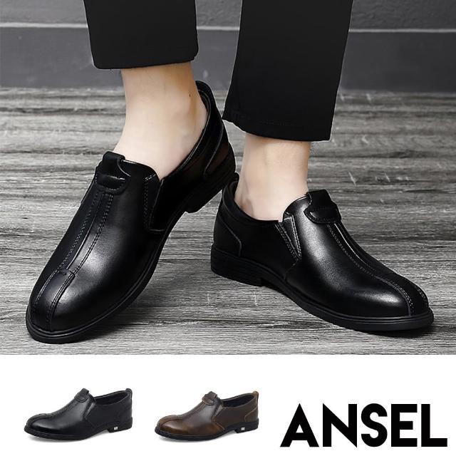 【ANSEL】真皮皮鞋 粗跟皮鞋/真皮復古擦色手工縫線造型粗跟紳士小皮鞋-男鞋(3色任選)