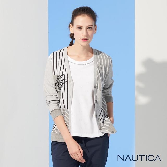 【NAUTICA】女裝幾何條紋長袖針織外套(灰)