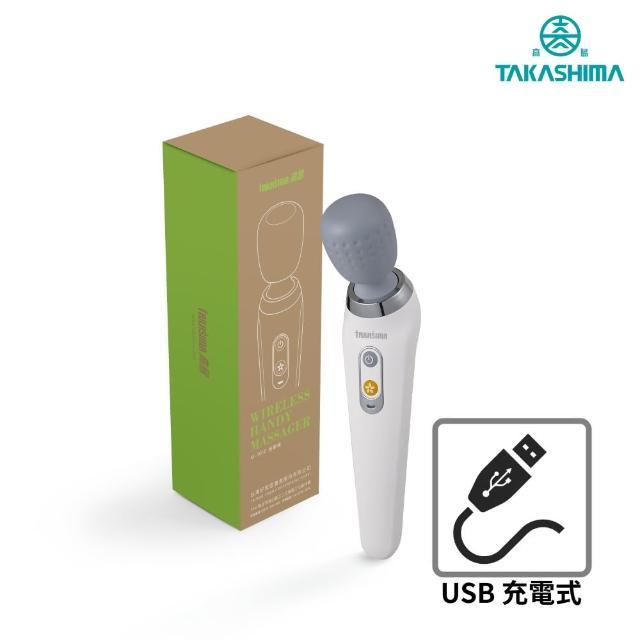 【TAKASIMA 高島】微美 2.0 舒壓棒(肩頸按摩/按摩棒)