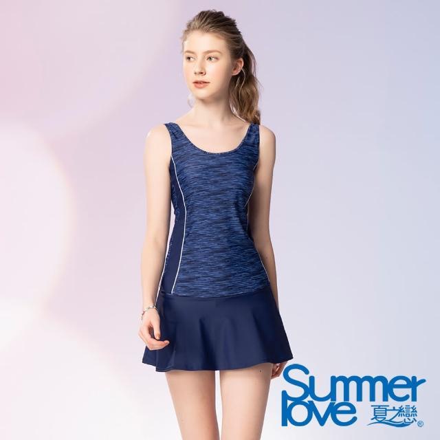 【Summer Love 夏之戀】泳衣 大女長版褲連裙二件式(S21719)