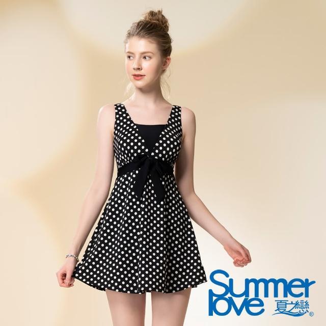 【Summer Love 夏之戀】泳衣 大女連身帶裙大尺碼(S21722)