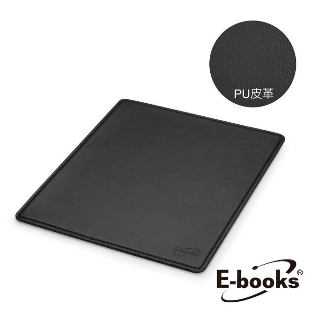 【E-books】MP1 經典款皮革滑鼠墊