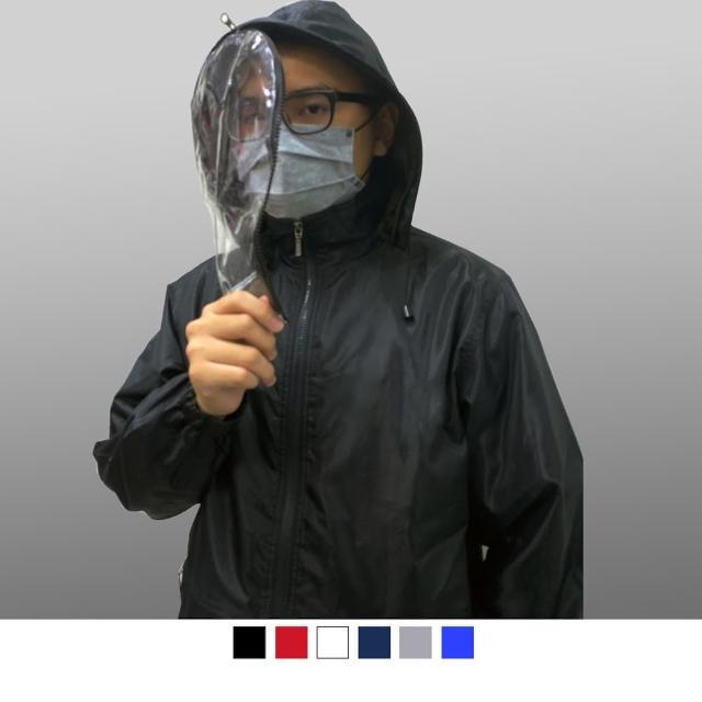 【男人幫】C6000*拉錬可拆防護衣外套(C6000)