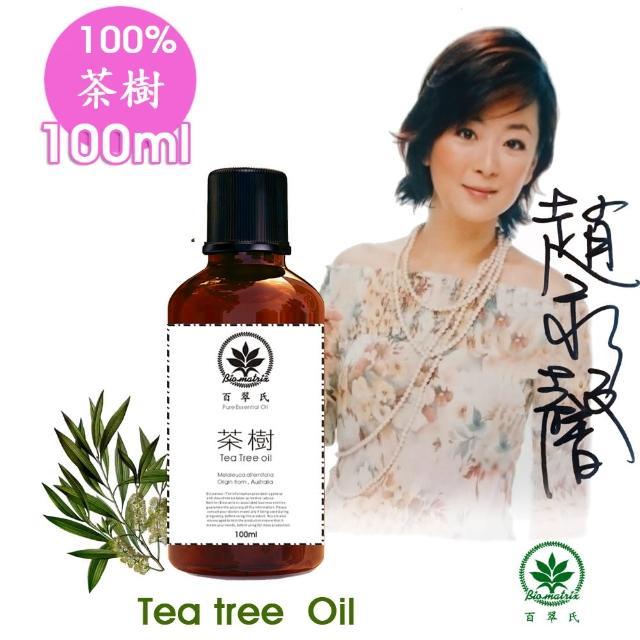 【百翠氏】澳洲茶樹純精油100ml新鮮木質略為刺鼻香氣(100%純精油)