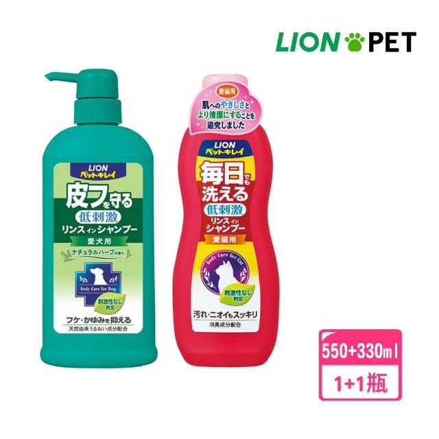 【LION 獅王】貓用蘋果蜜保濕沐浴精330ml+犬用舒敏洗毛精550ml