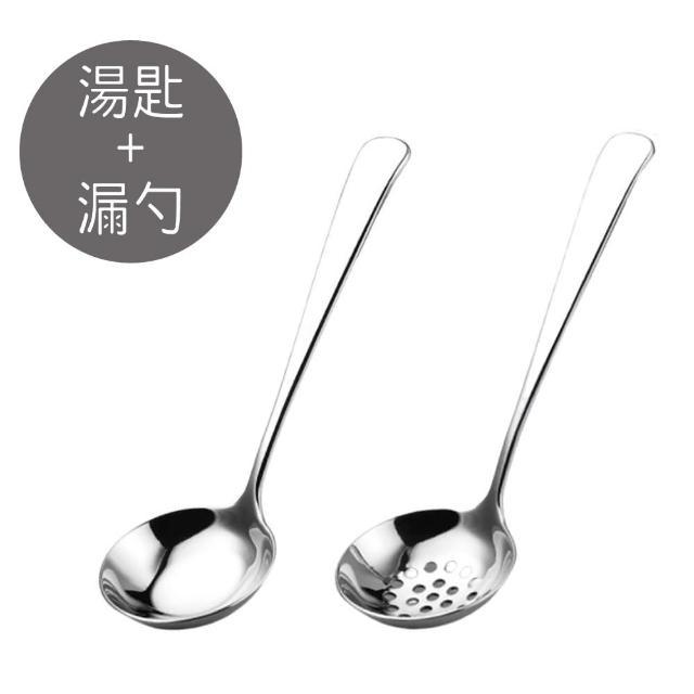【PUSH!】餐具用品304不銹鋼加深火鍋(湯匙+漏勺E152)