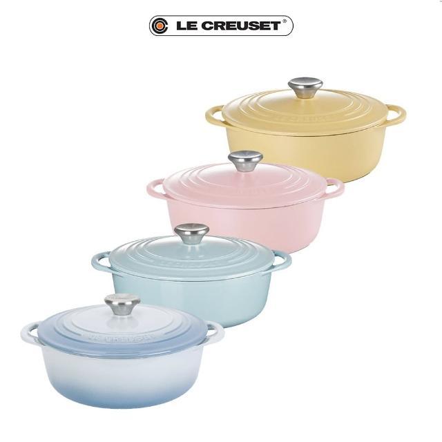 【Le Creuset】琺瑯鑄鐵圓鍋22cm(2.6L淺鍋-內鍋黑)