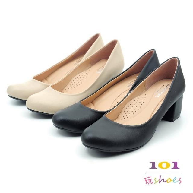 【101 玩Shoes】mit. 大尺碼典雅素面圓頭粗跟包鞋OL最愛(黑/米.41-44碼)