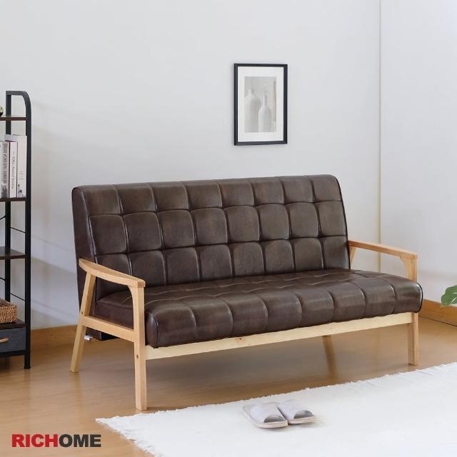 【RICHOME】村上工業風獨立筒三人沙發/皮沙發(經典風格設計)