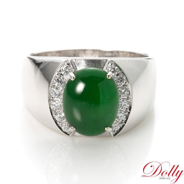 【DOLLY】緬甸陽綠冰種翡翠 18K金鑽石男戒(001)