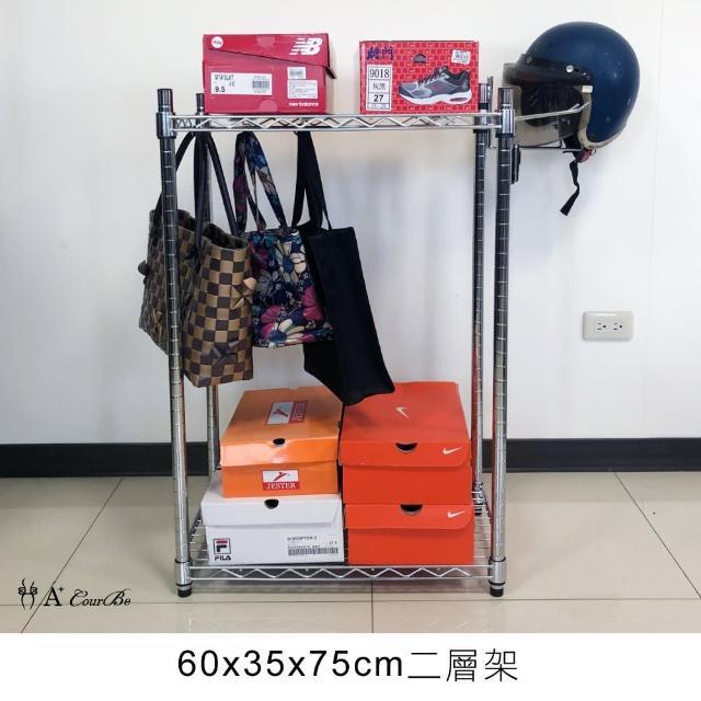 【A+Courbe】鐵力士鍍鉻萬用收納二層架35x60x75cm(鐵架 收納架 置物架 電器架 床邊櫃 鞋架)