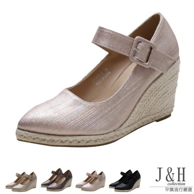 【J&H collection】新款高挑顯瘦一字扣鬆糕厚底鞋(現+預 黑色 / 金色 / 灰色 / 香檳色)
