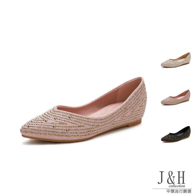 【J&H collection】低調百搭水鑽尖頭淺口豆豆鞋(現+預 粉色 / 金色 / 黑色)