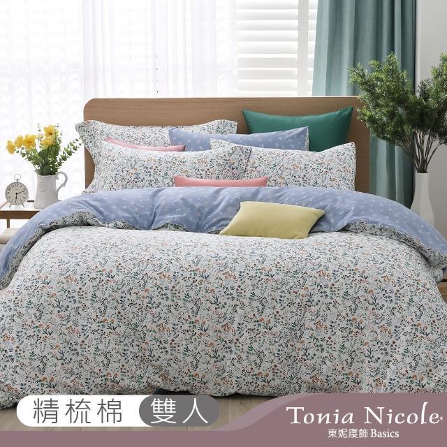 【Tonia Nicole 東妮寢飾】花慕漫舞100%精梳棉兩用被床包組(雙人)
