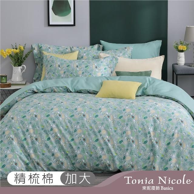 【Tonia Nicole 東妮寢飾】飛羽精靈100%精梳棉兩用被床包組(加大)
