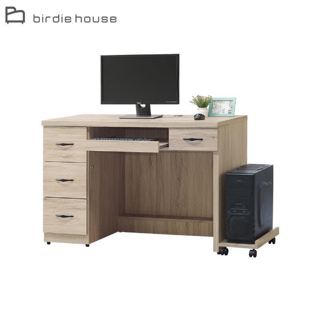 【柏蒂家居】樂芙4尺四抽書桌/工作桌/辦公桌(附主機架)
