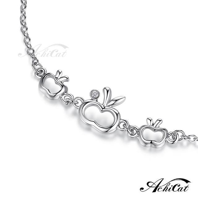 【AchiCat】腳鍊 正白K 甜美果實 蘋果腳鍊 女腳鍊 J20001(銀色)