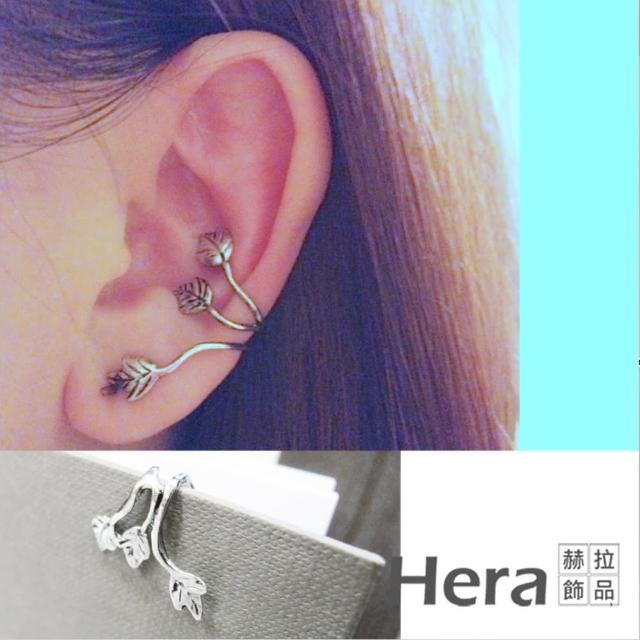【HERA 赫拉】復古爬藤樹葉無耳洞耳環/耳骨夾-單顆(二色)
