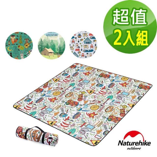 【Naturehike】戶外防潑水加厚休閒野餐墊 防潮墊 加大款(2入組)