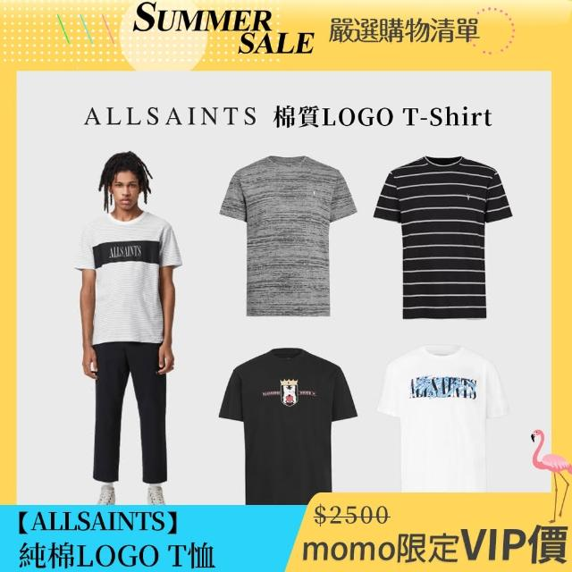 【ALLSAINTS】LOGO 個性T恤(6/4 MOMO獨家價)