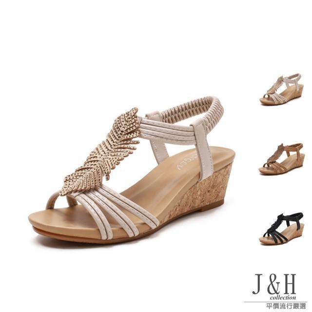 【J&H collection】優雅一字葉子鬆緊高跟涼鞋(現+預 杏色 / 棕色 / 黑色)