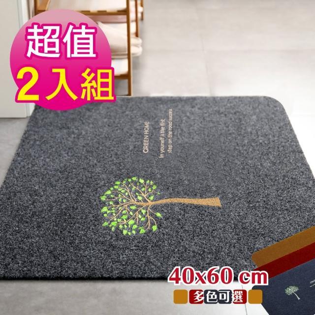 【G+ 居家】2入組 絲絨刮沙泥除塵地墊-幸運樹40x60cm(磨砂 去污刮沙 防滑墊 門口墊 止滑踏墊)