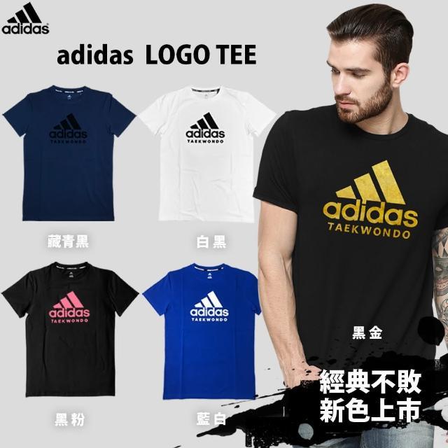 【adidas 愛迪達】男女 短袖 LOGO T恤 adidas Taekwondo(多色選)
