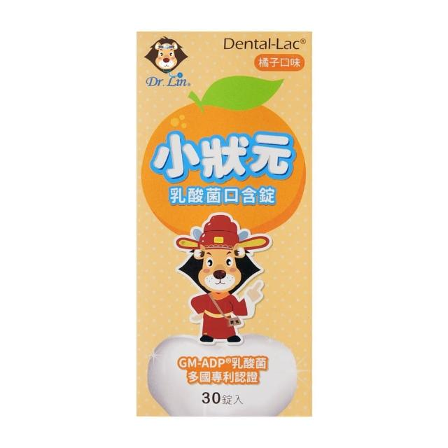 【Dr.Lin】小狀元乳酸菌口含錠(改變口腔菌態)