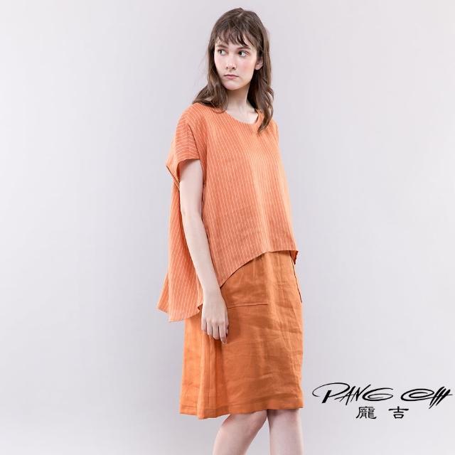 【PANGCHI 龐吉】假兩件式透氣麻質舒適洋裝(2118032/85)