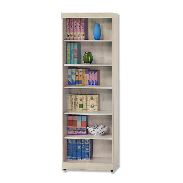 【BODEN】里多2尺開放式6格書櫃/展示收納櫃