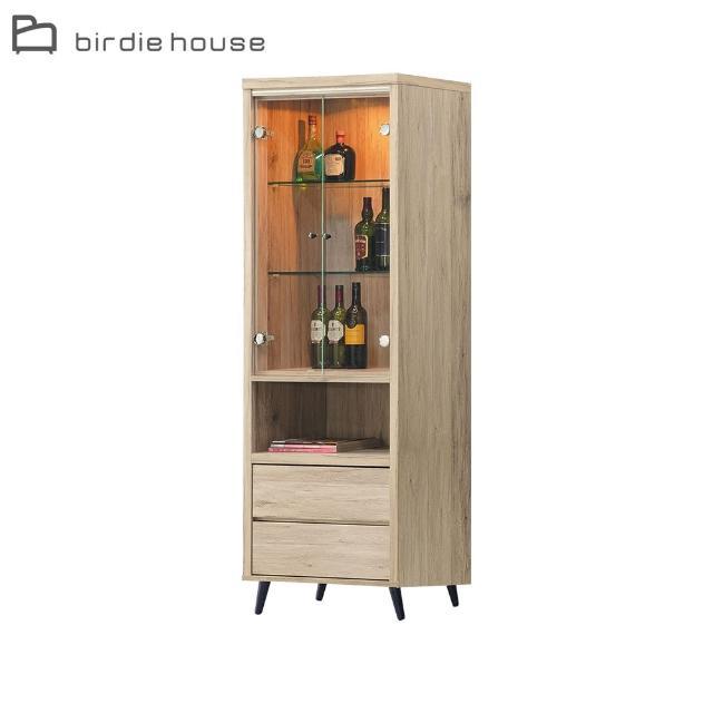 【柏蒂家居】樂芙2.2尺二門二抽玻璃門展示櫃/收納置物櫃