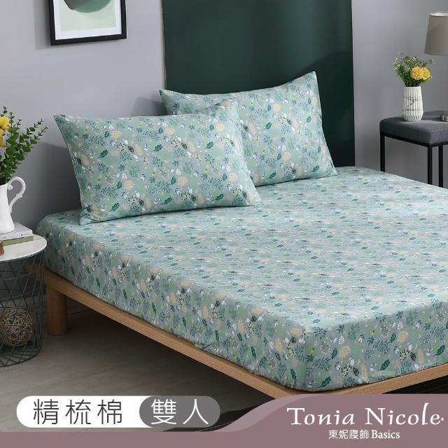 【Tonia Nicole 東妮寢飾】飛羽精靈100%精梳棉床包枕套組(雙人)