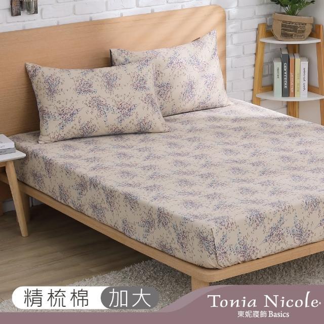 【Tonia Nicole 東妮寢飾】思憶花徑100%精梳棉床包枕套組(加大)