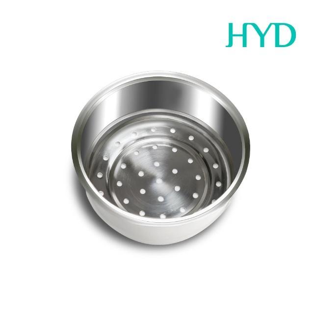 【HYD】小食鍋-輕食尚料理快煮鍋 D-522專用蒸籠