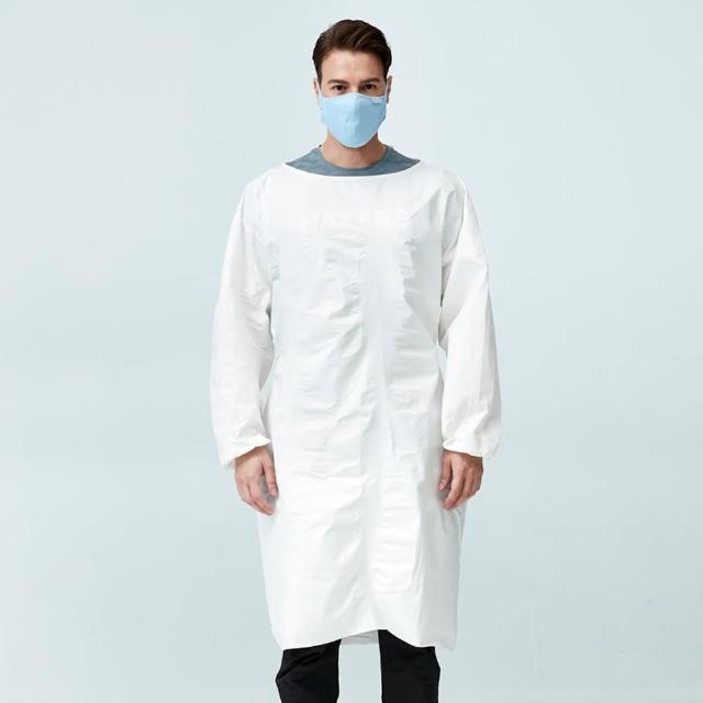 【HAKERS 哈克士】P1/L1等級 3入組 防護衣 隔離衣 隔離袍(非醫療用)