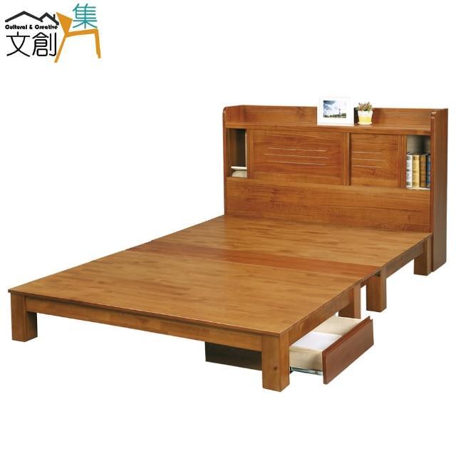【文創集】蒙杜 現代3.5尺單人實木收納床台組合(床頭箱+床底+收納櫃+不含床墊)