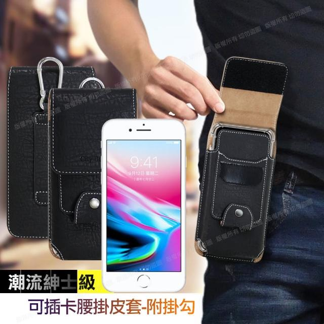 【CityBoss】for iPhone SE2/iPhone 8 / 7 / 6 潮流紳士插卡腰掛皮套-送掛勾