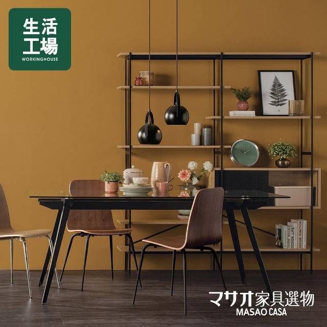 【生活工場】亞契現代風長型餐桌